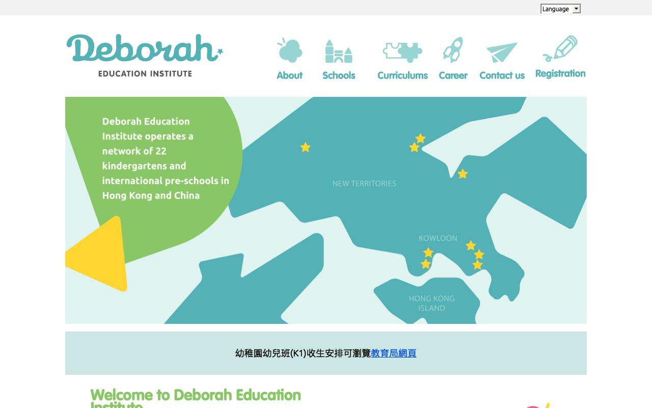 Screenshot of the Home Page of DEBORAH INTERNATIONAL PRE-SCHOOL (SITE 7)