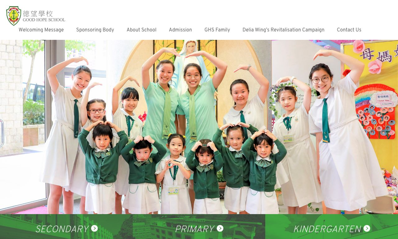Screenshot of the Home Page of Good Hope School