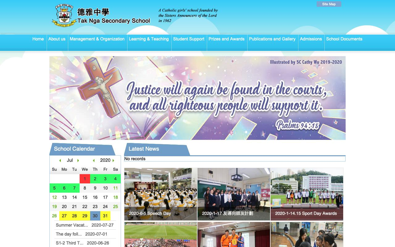 Screenshot of the Home Page of Tak Nga Secondary School