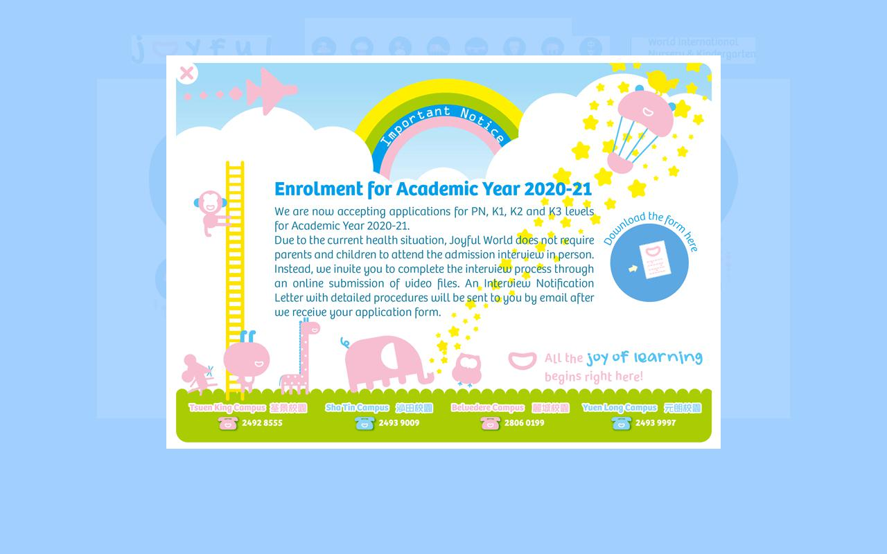 Screenshot of the Home Page of JOYFUL WORLD INTERNATIONAL KINDERGARTEN (YUEN LONG)
