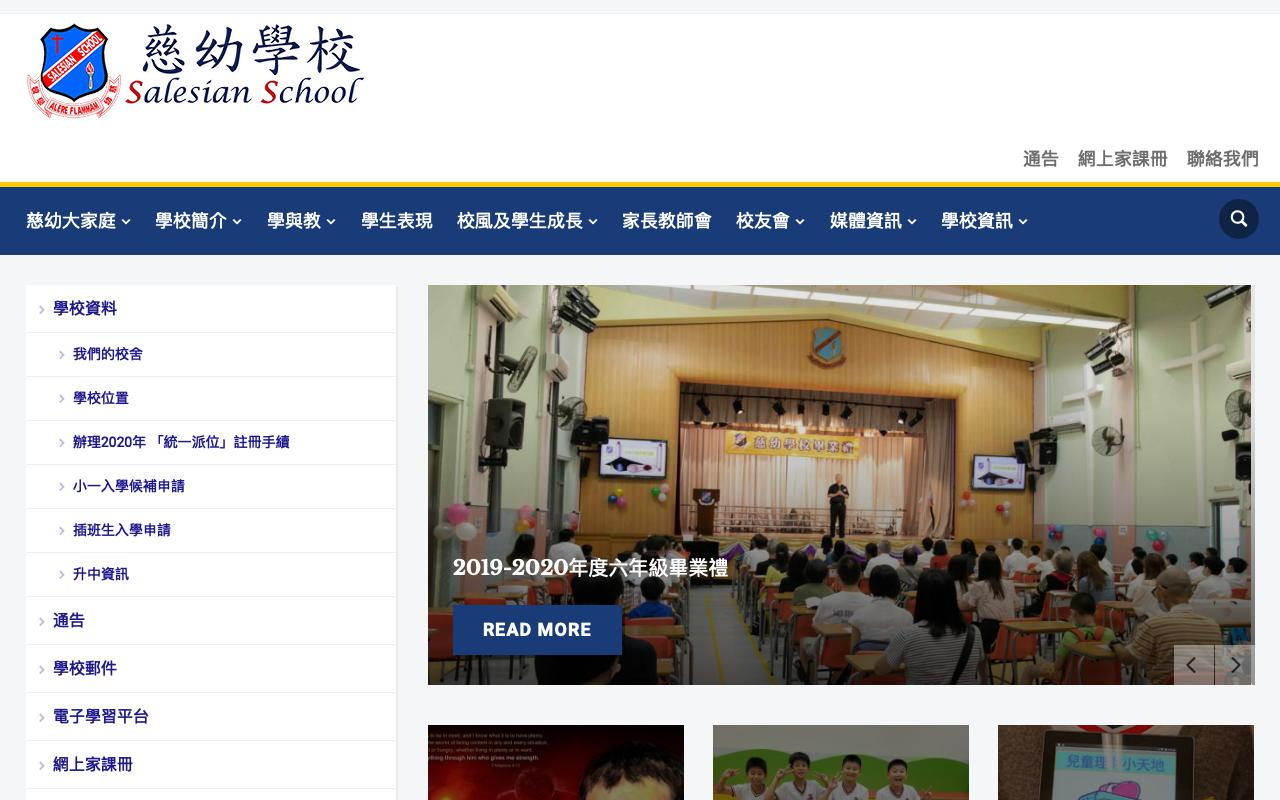 Screenshot of the Home Page of Salesian School