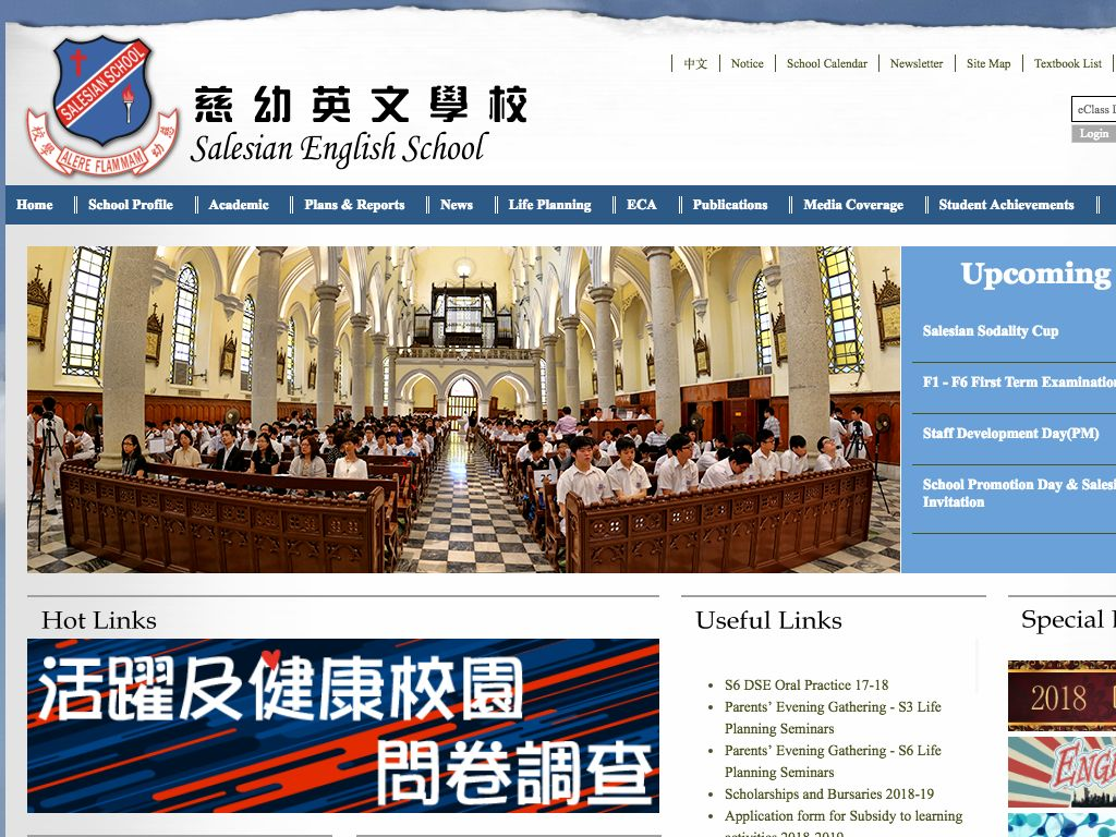 Screenshot of the Home Page of Salesian English School