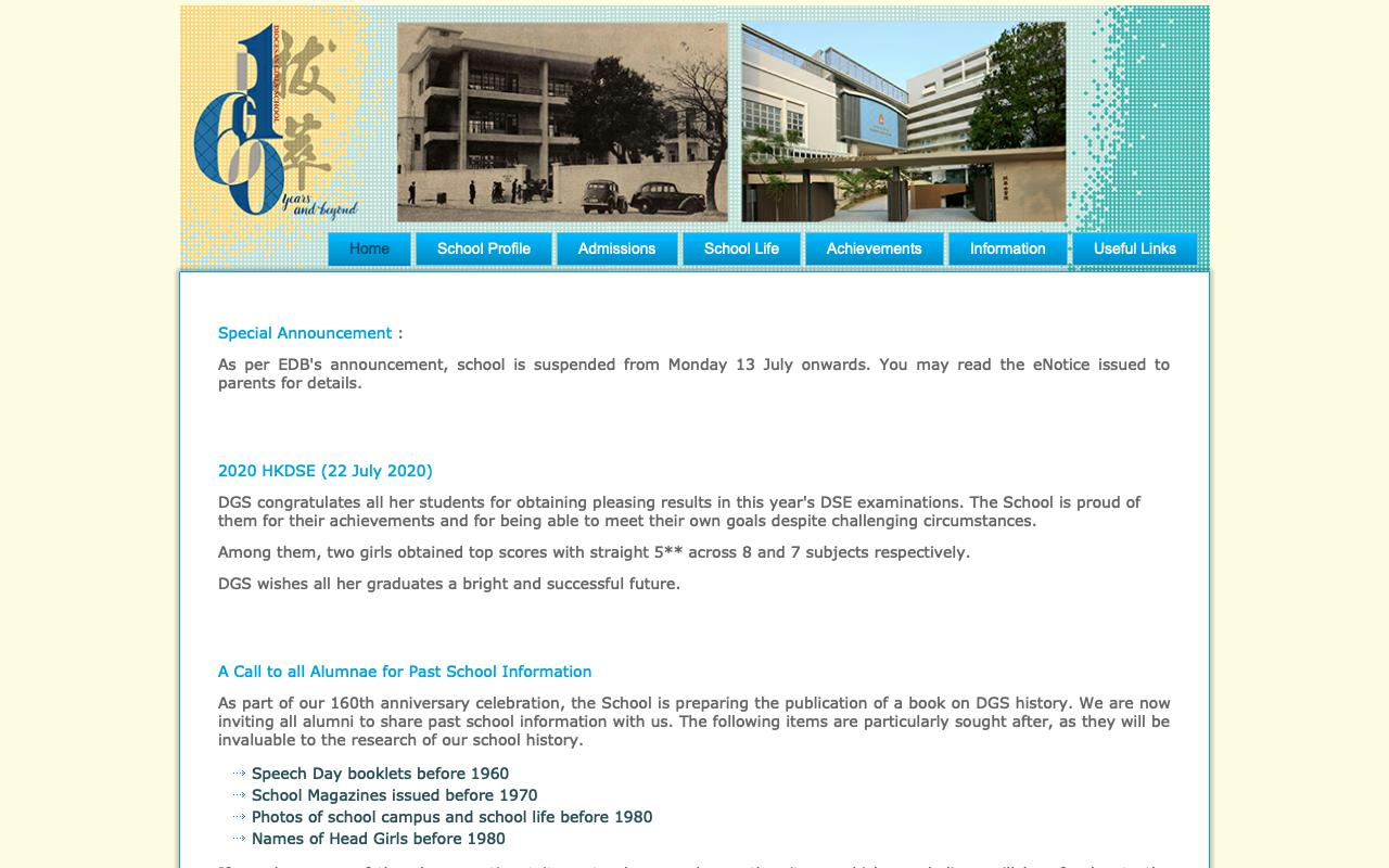 Screenshot of the Home Page of Diocesan Girls' School