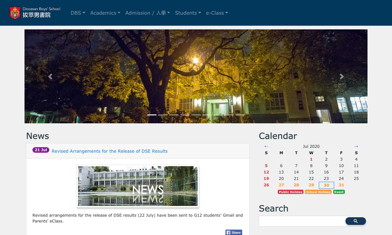 Screenshot of the Home Page of Diocesan Boys' School