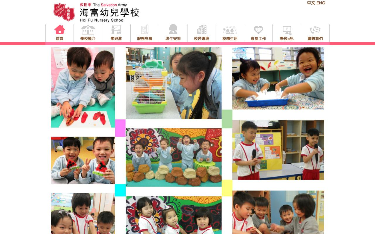 Screenshot of the Home Page of THE SALVATION ARMY HOI FU NURSERY SCHOOL