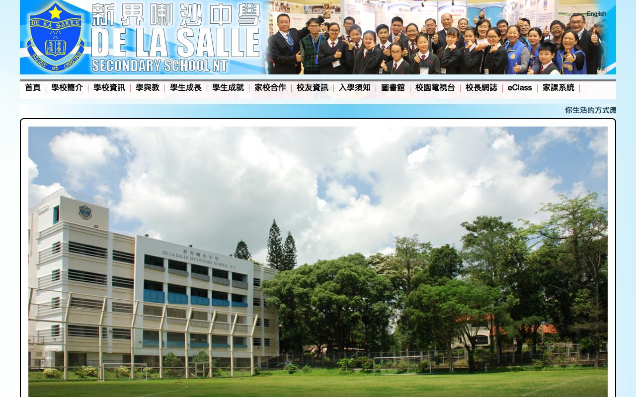 Screenshot of the Home Page of De La Salle Secondary School, N.T.