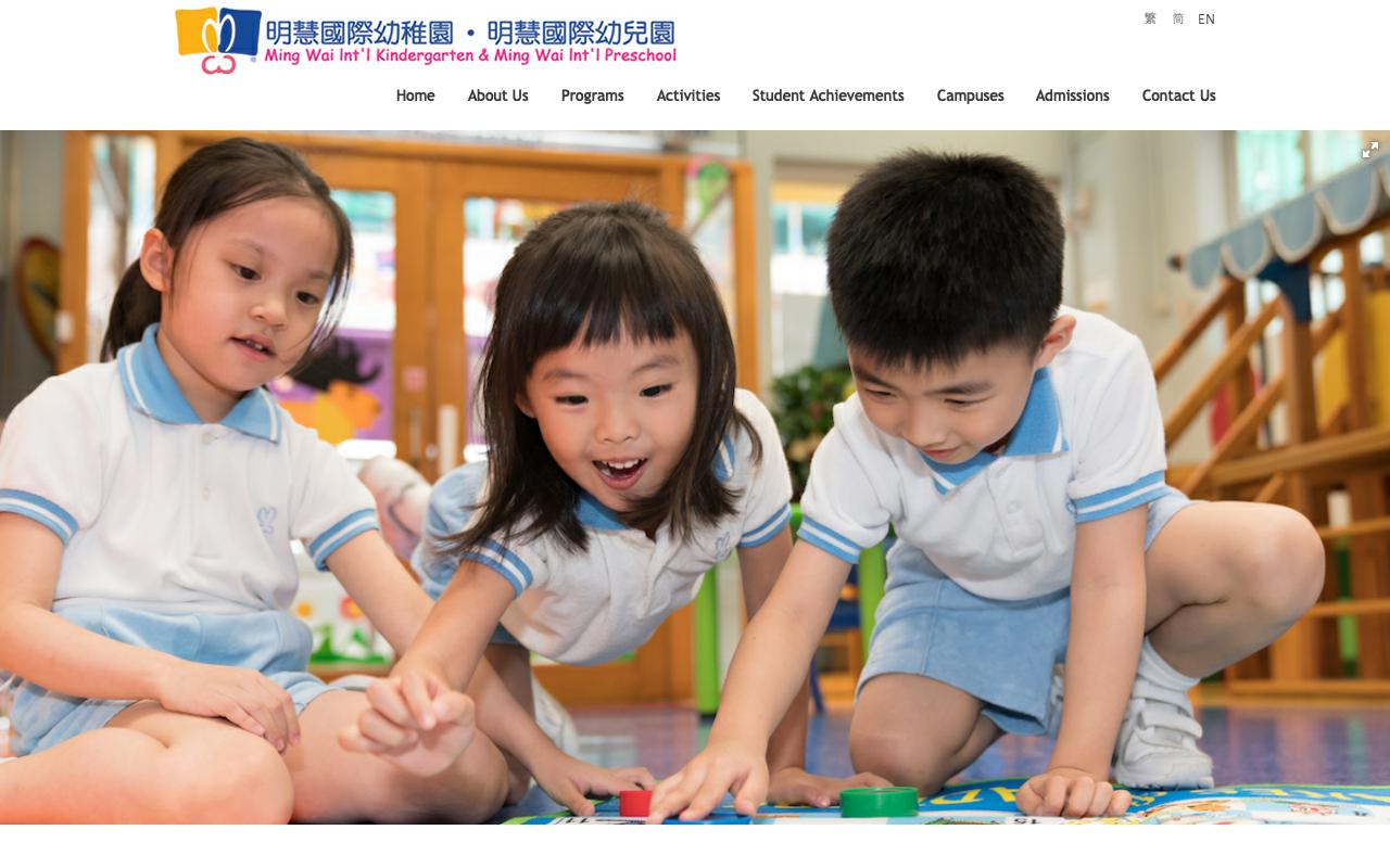 Screenshot of the Home Page of MING WAI INTERNATIONAL KINDERGARTEN (PRINCE EDWARD BRANCH)