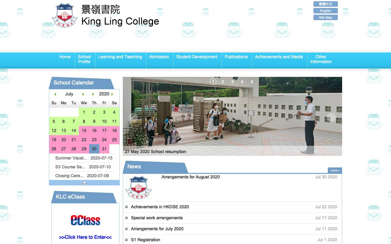 Screenshot of the Home Page of King Ling College