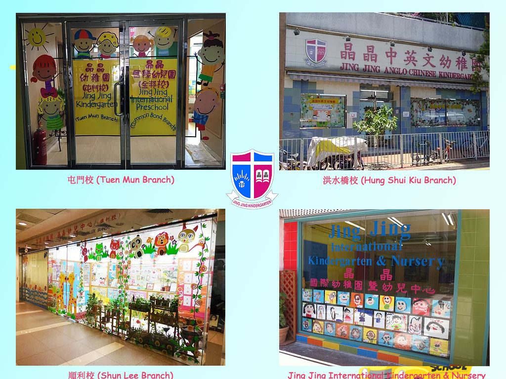 Screenshot of the Home Page of JING JING INTERNATIONAL KINDERGARTEN