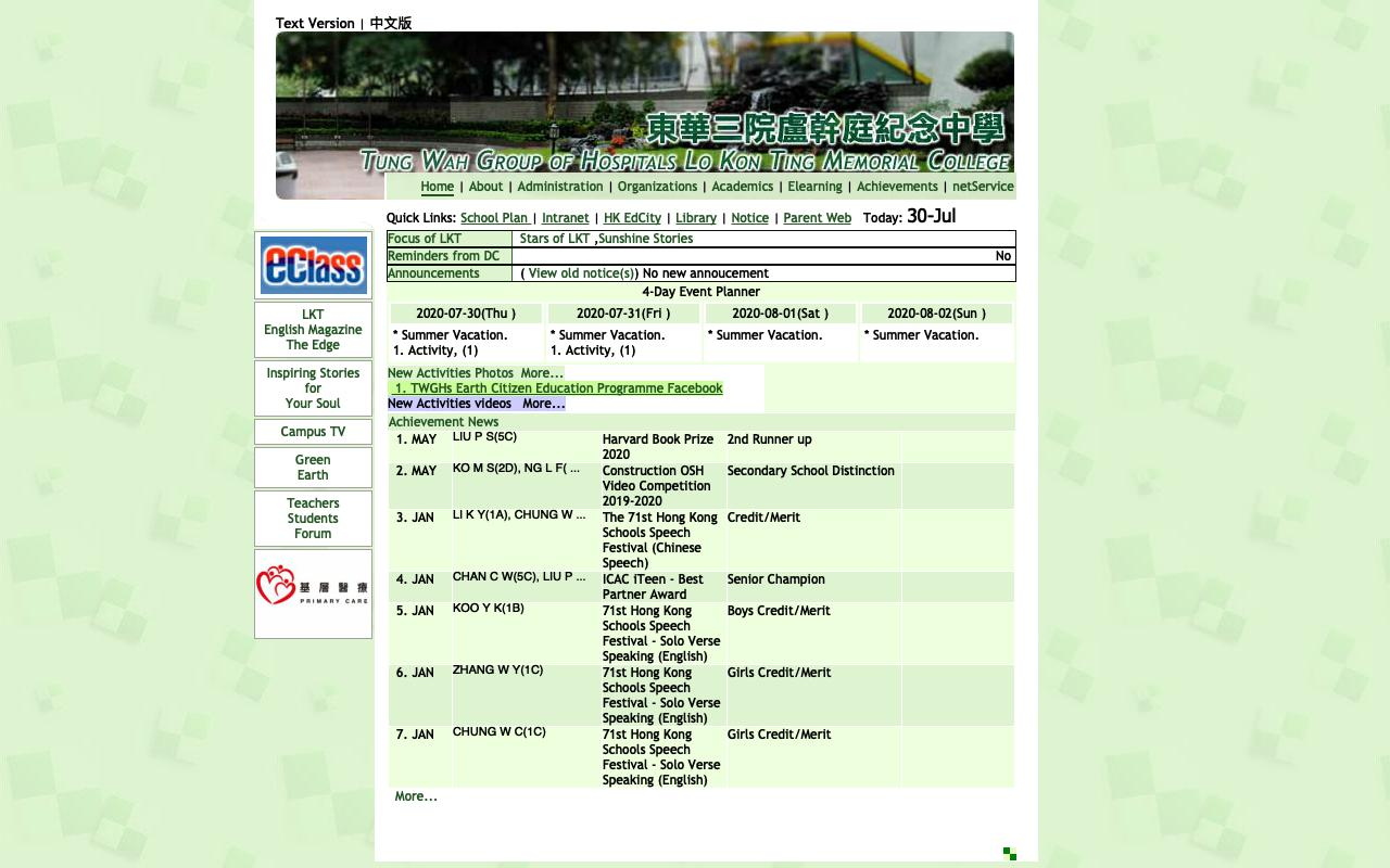 Screenshot of the Home Page of Tung Wah Group of Hospitals Lo Kon Ting Memorial College