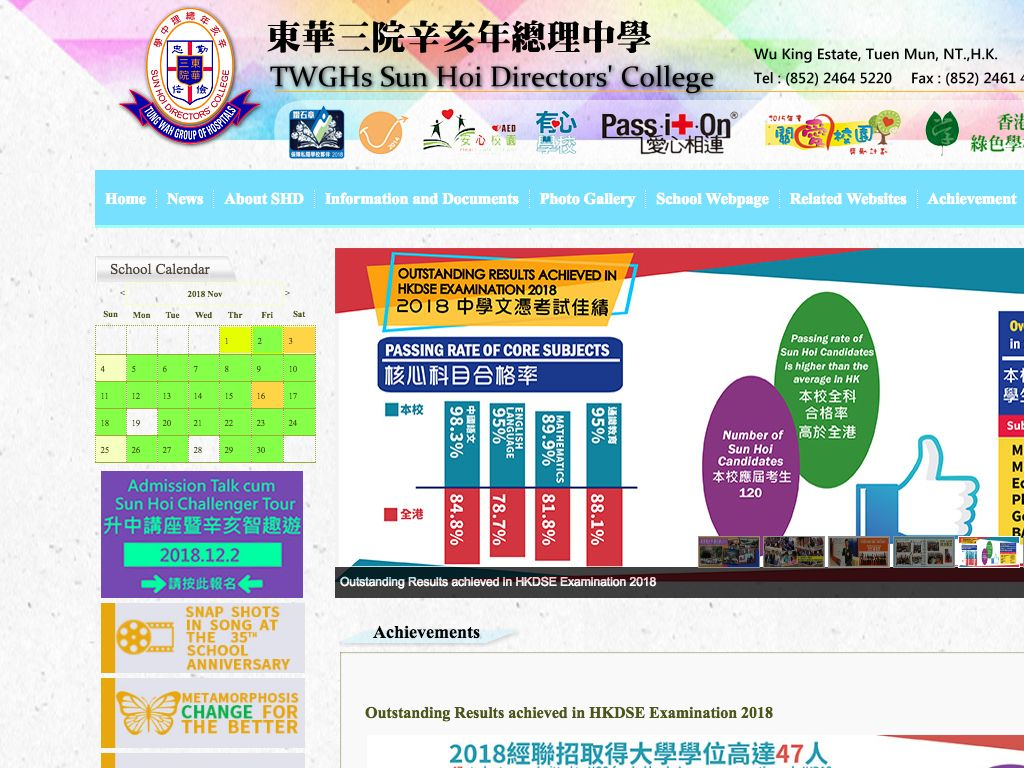 Screenshot of the Home Page of TWGHs Sun Hoi Directors' College