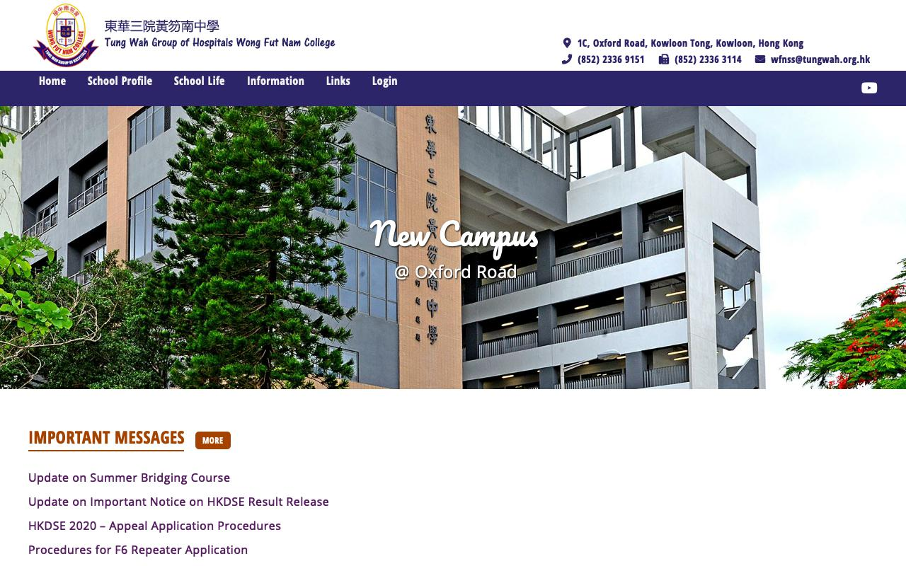 Screenshot of the Home Page of TWGHs Wong Fut Nam College