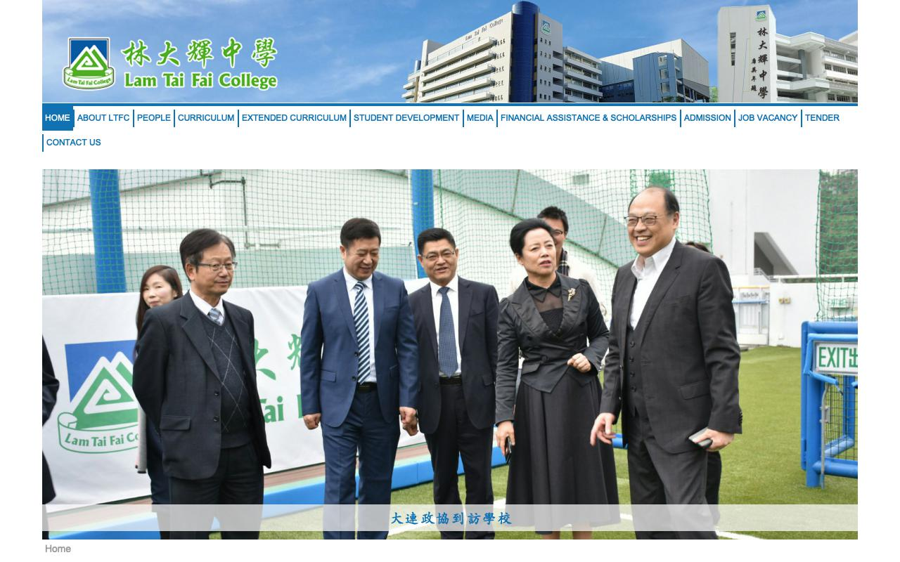 Screenshot of the Home Page of Lam Tai Fai College