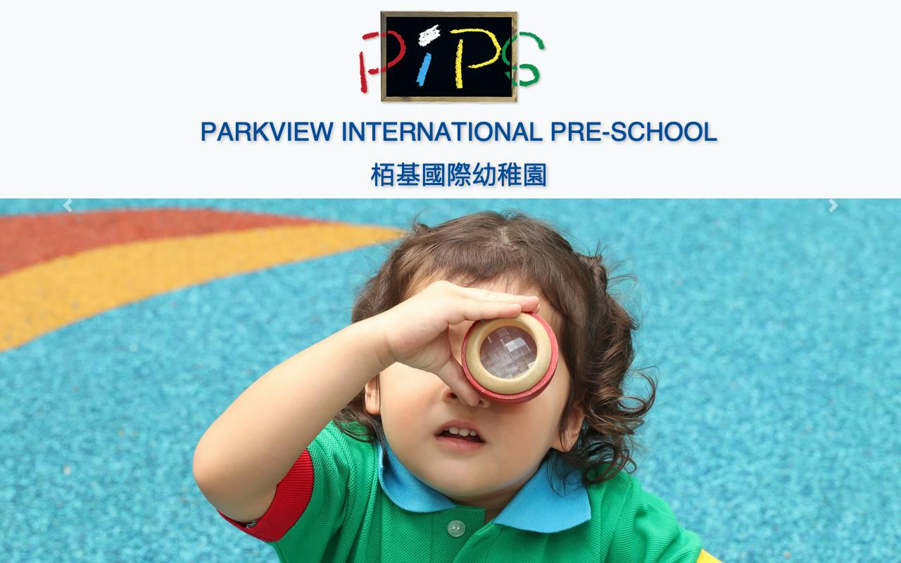 Screenshot of the Home Page of PARKVIEW INTERNATIONAL PRE-SCHOOL (KOWLOON)