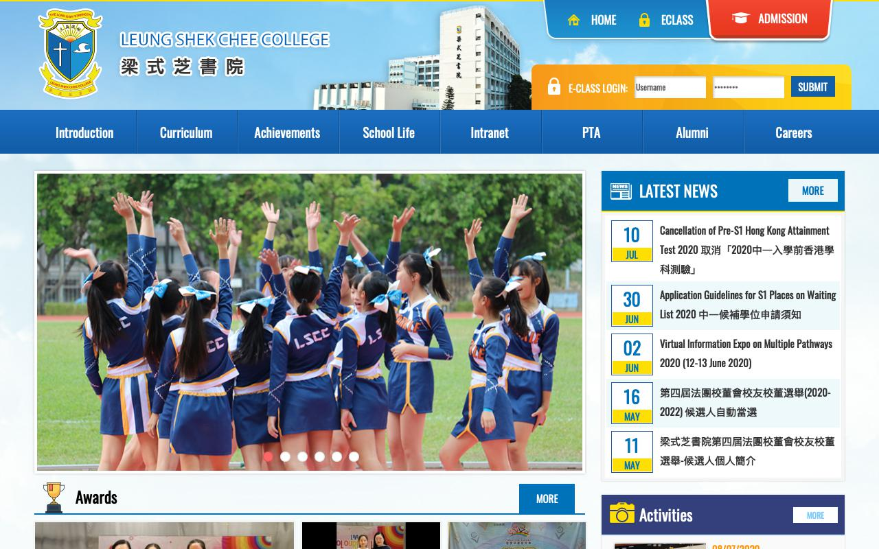 Screenshot of the Home Page of Leung Shek Chee College