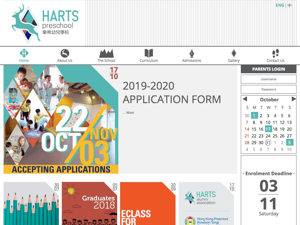 Screenshot of the Home Page of HARTS PRESCHOOL