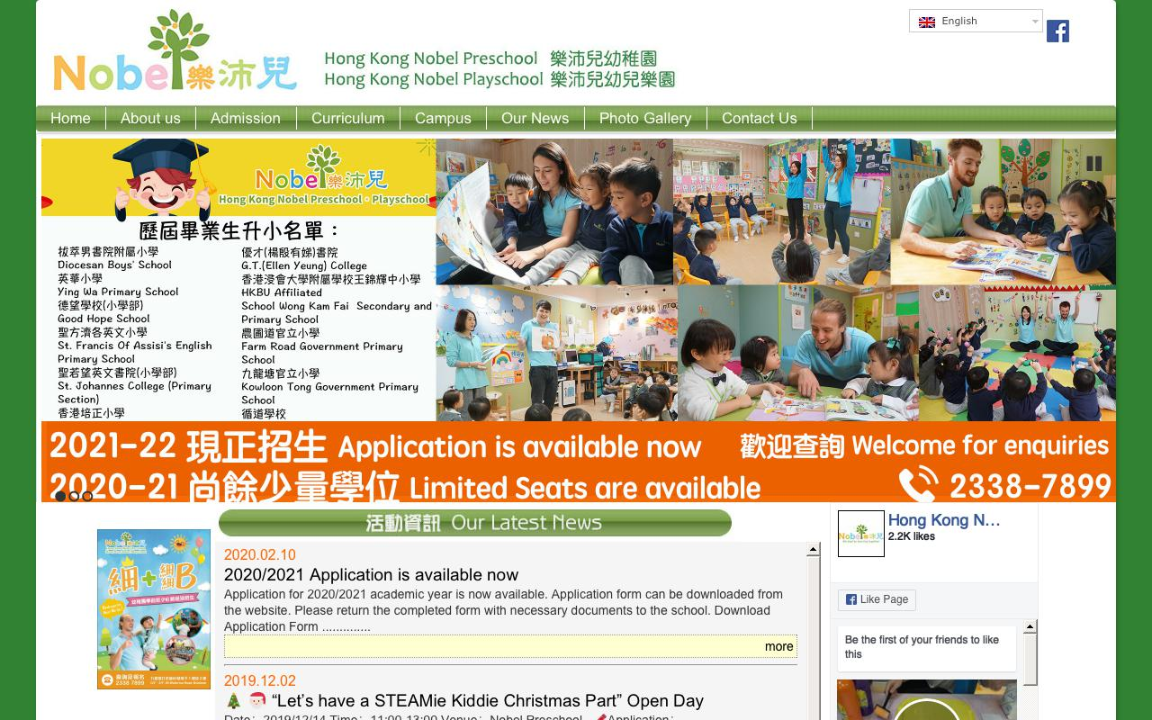 Screenshot of the Home Page of HONG KONG NOBEL PRESCHOOL