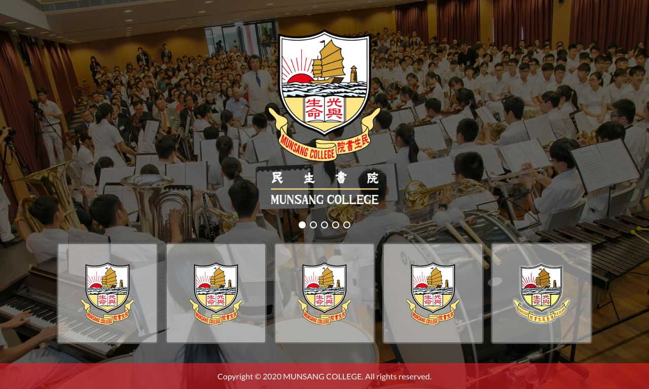 Screenshot of the Home Page of MUNSANG COLLEGE KINDERGARTEN
