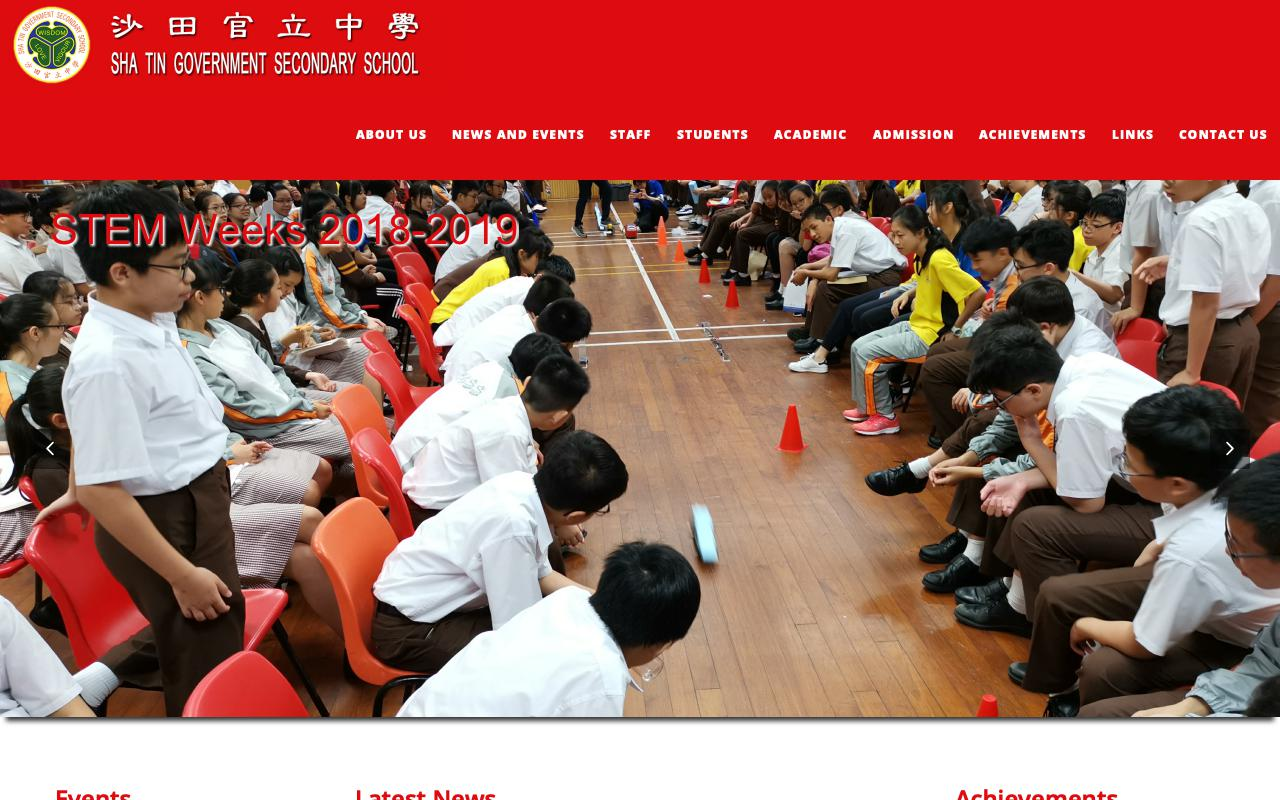 Screenshot of the Home Page of Sha Tin Government Secondary School