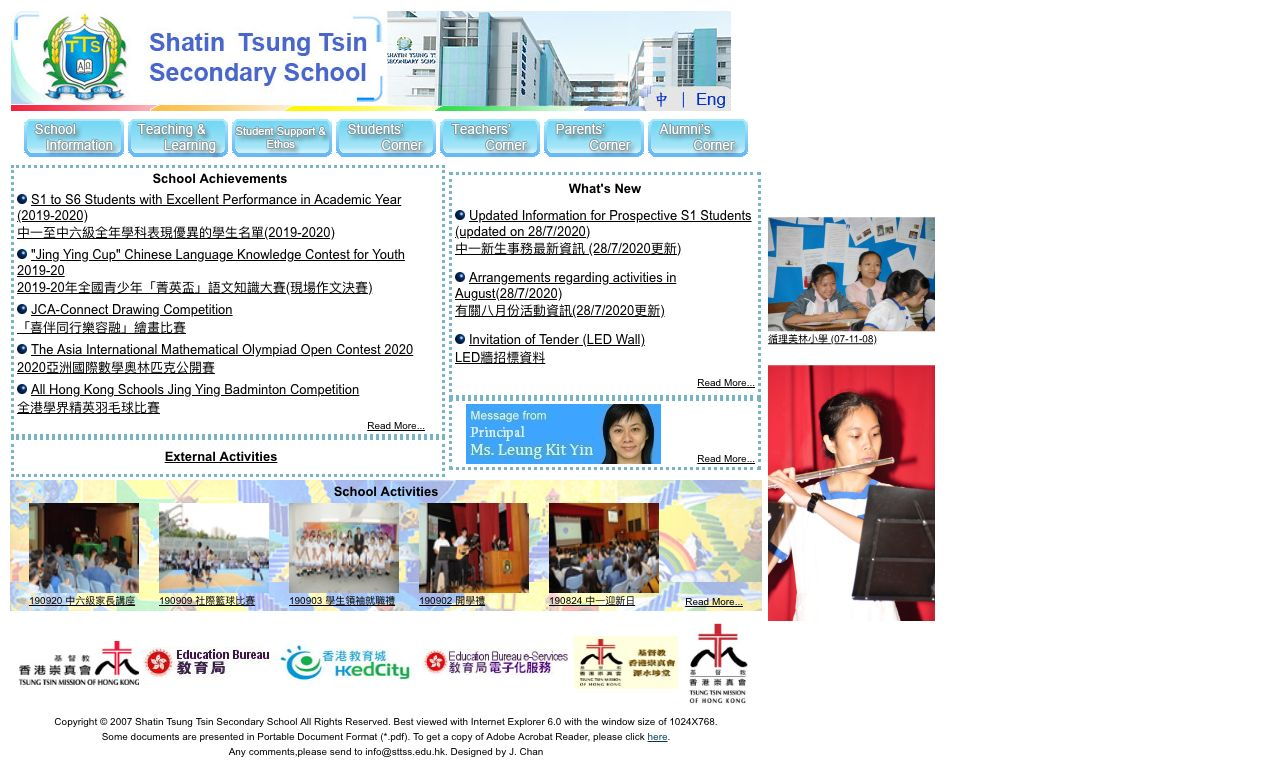 Screenshot of the Home Page of Shatin Tsung Tsin Secondary School