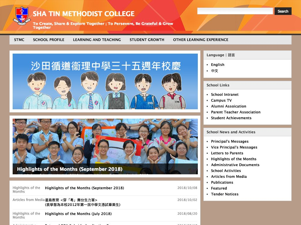 Screenshot of the Home Page of Sha Tin Methodist College