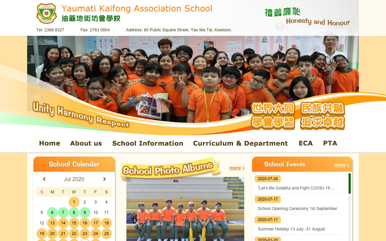 Screenshot of the Home Page of Yaumati Kaifong Association School