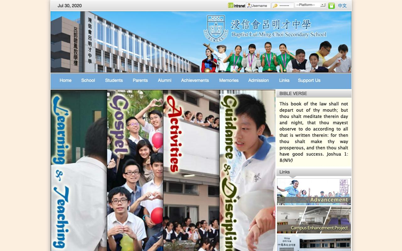 Screenshot of the Home Page of Baptist Lui Ming Choi Secondary School