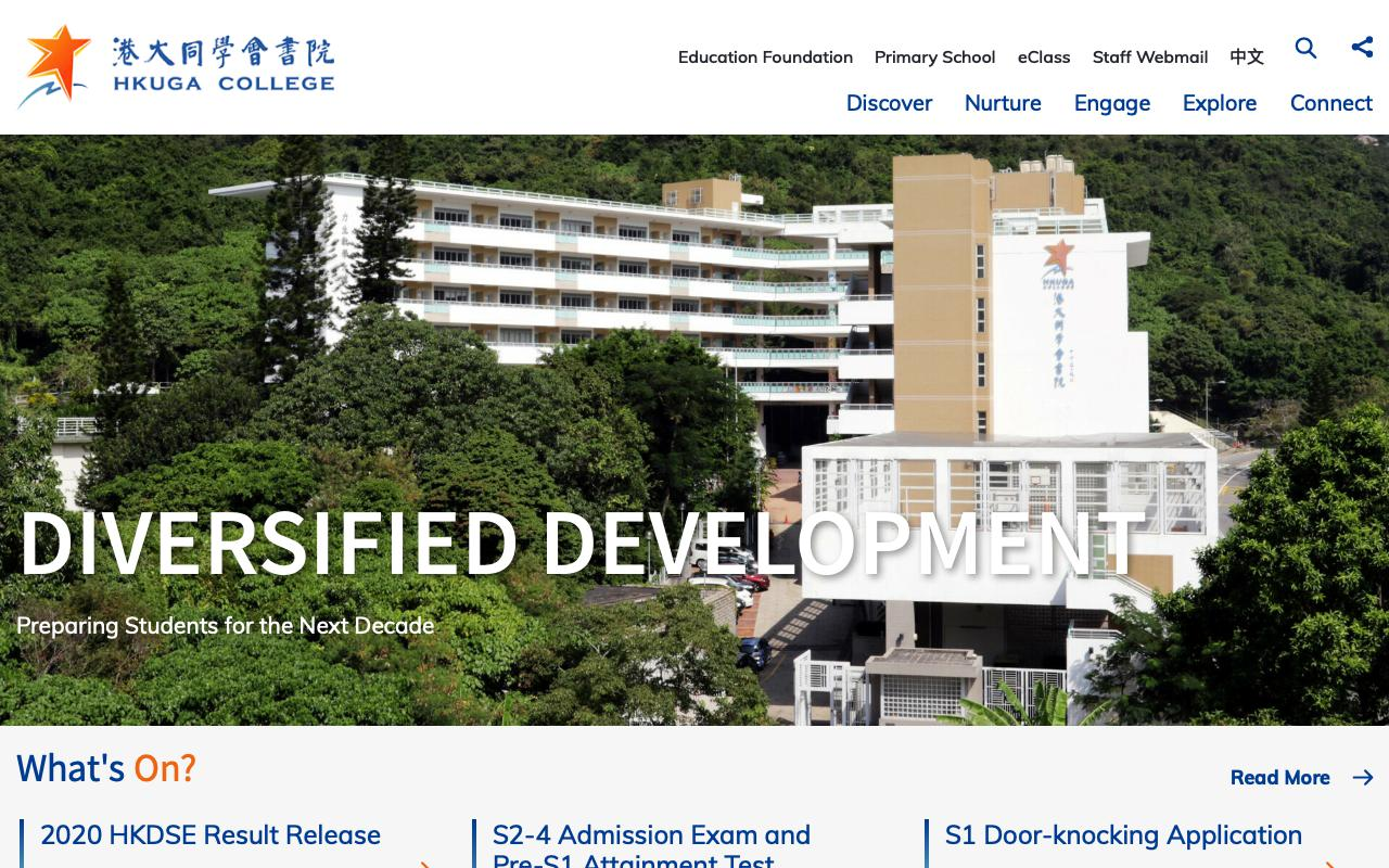 Screenshot of the Home Page of HKUGA College