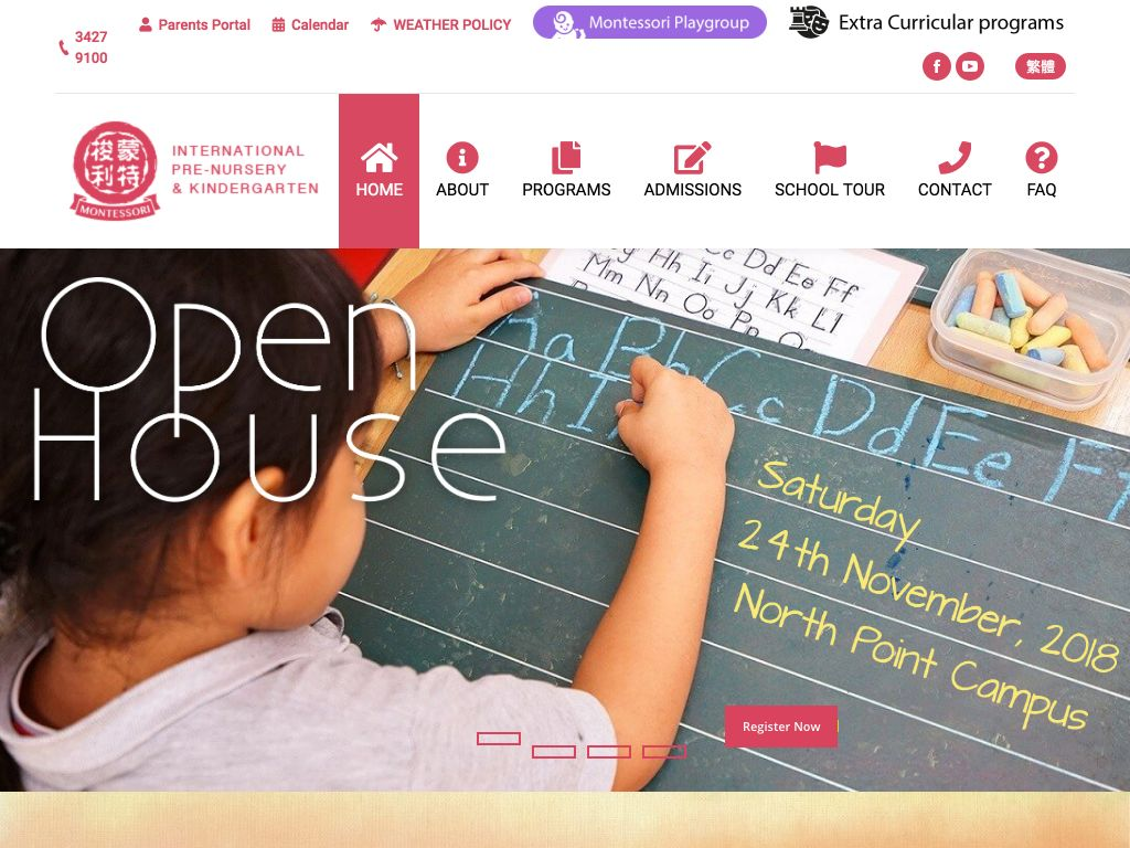 Screenshot of the Home Page of ISLAND CHILDREN'S MONTESSORI KINDERGARTEN (LEI KING WAN)