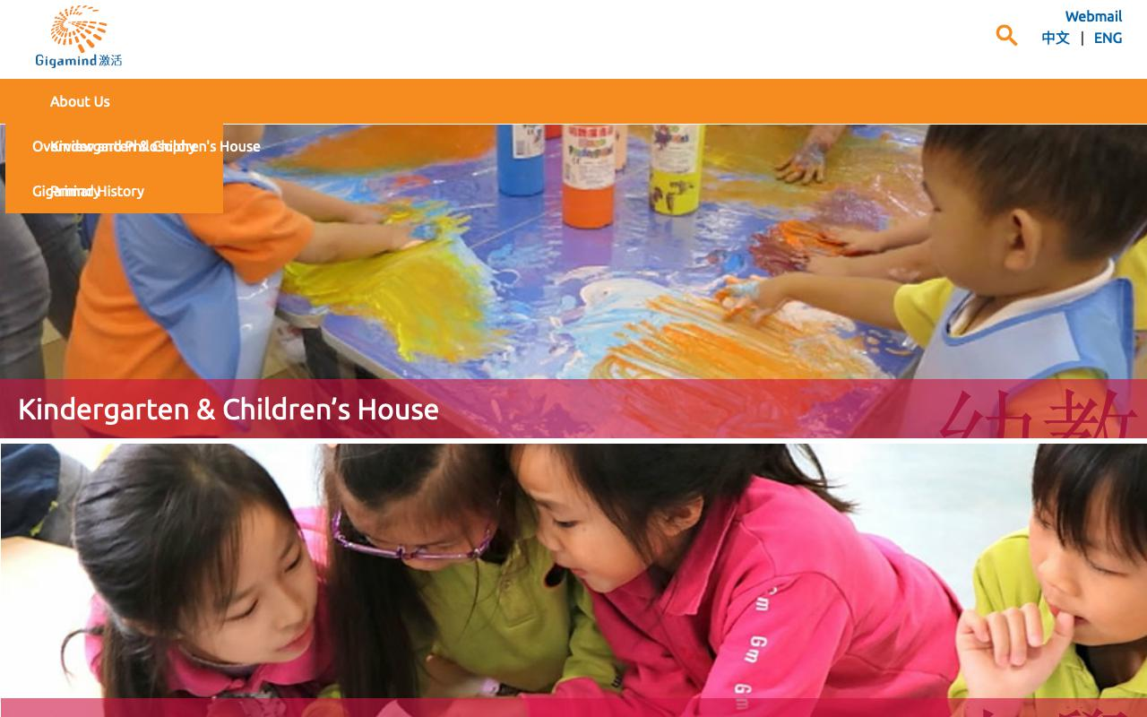 Screenshot of the Home Page of GIGAMIND KINDERGARTEN
