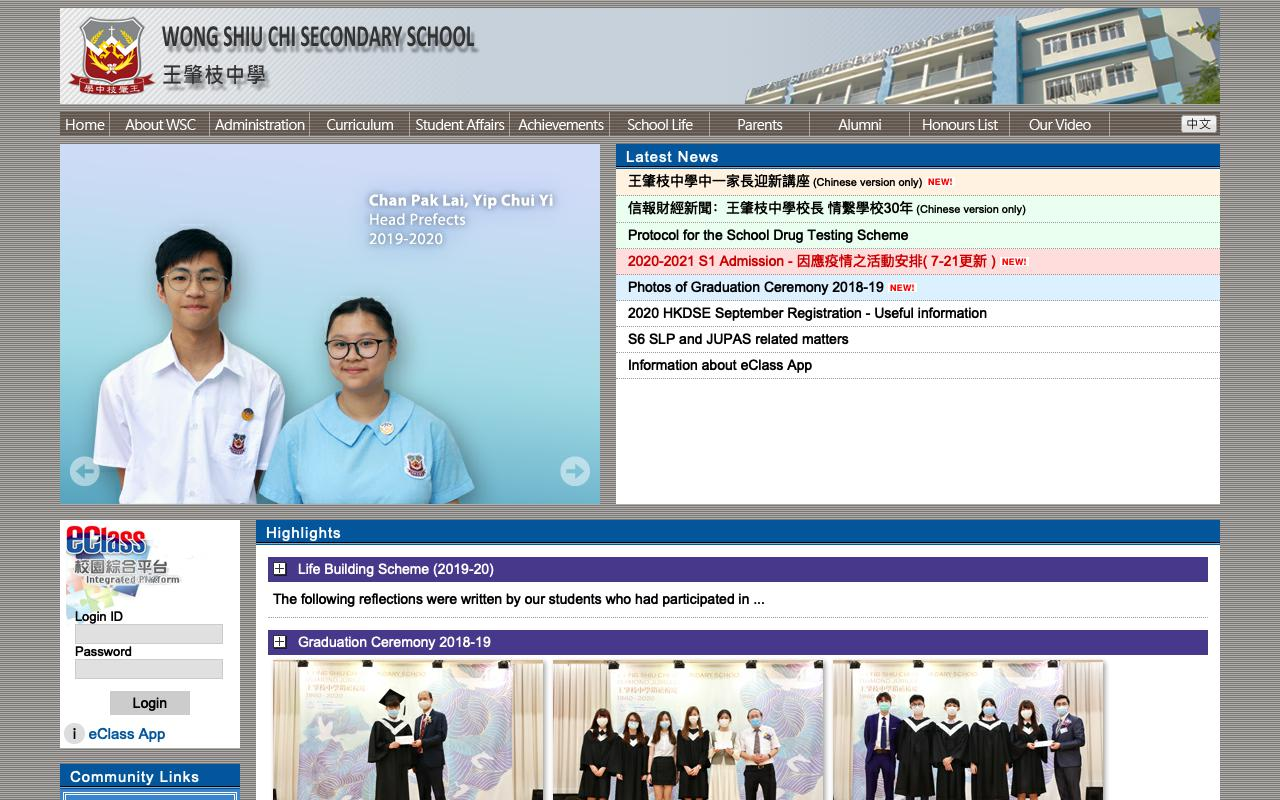 Screenshot of the Home Page of Wong Shiu Chi Secondary School
