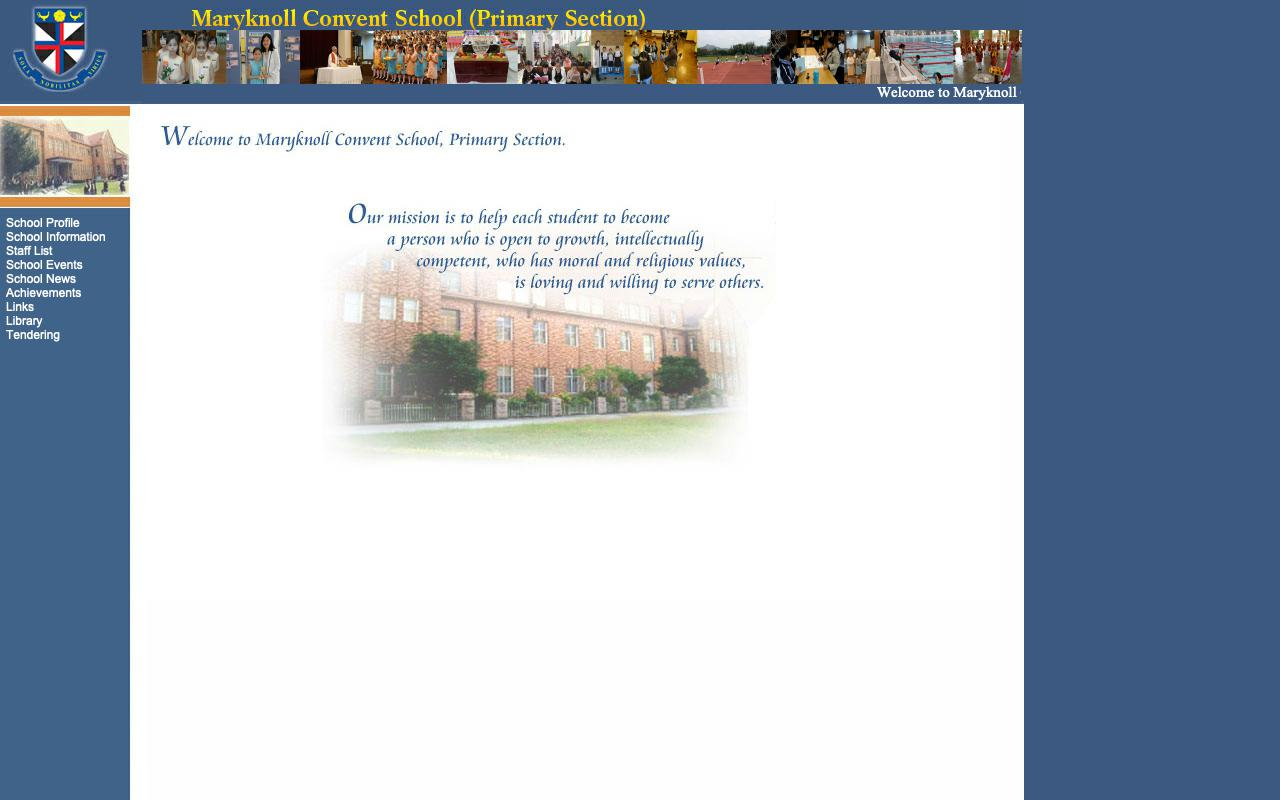 Screenshot of the Home Page of Maryknoll Convent School (Primary Section)