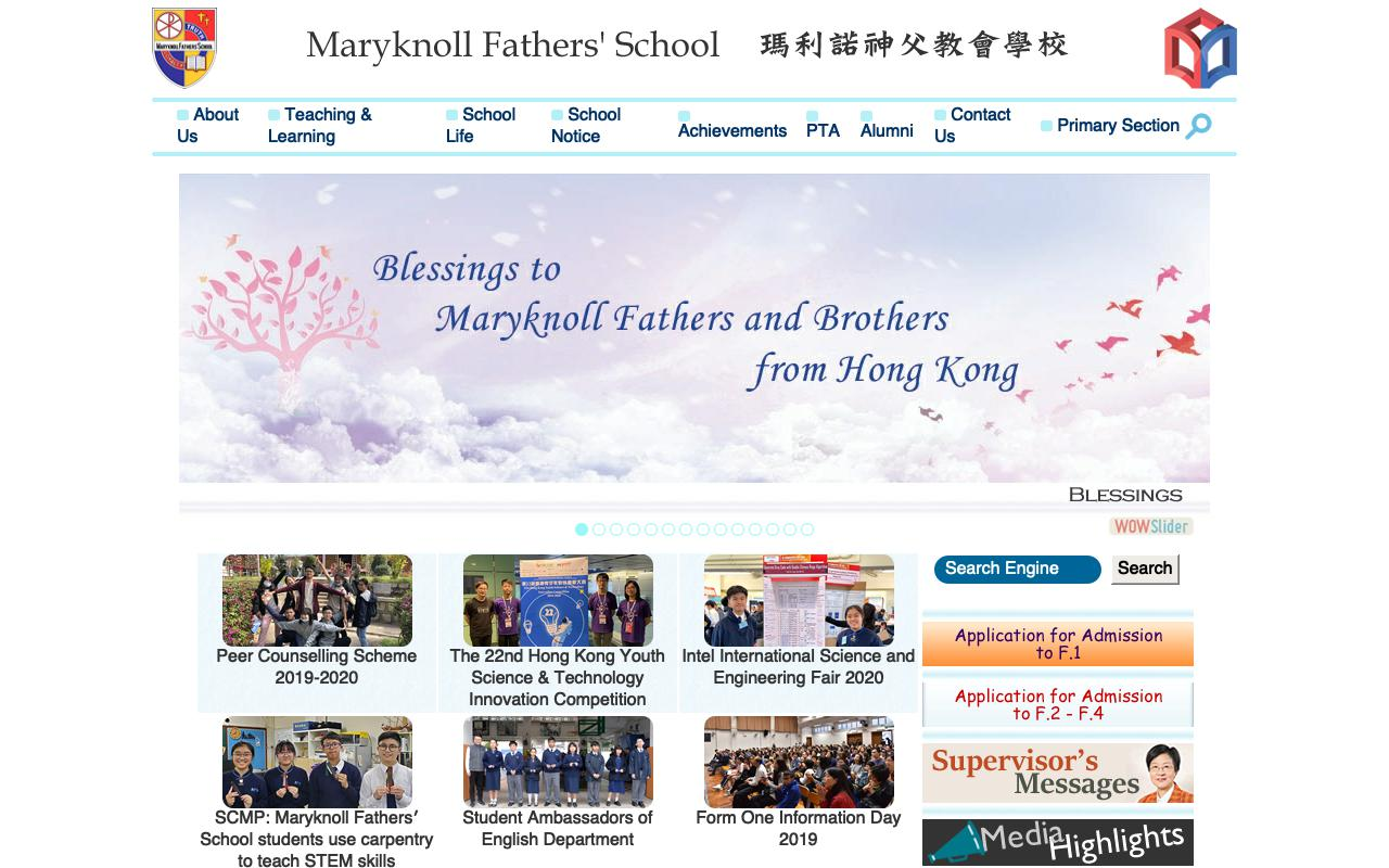 Screenshot of the Home Page of Maryknoll Fathers' School