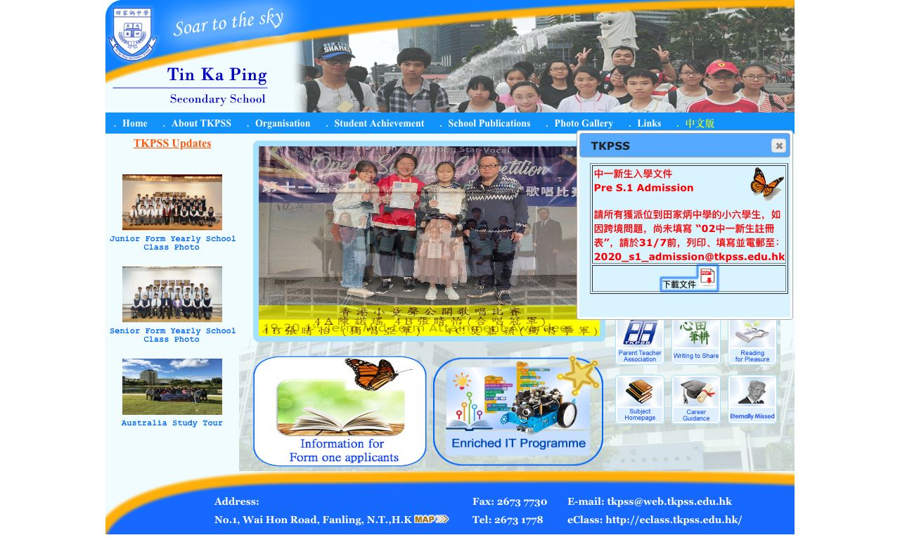 Screenshot of the Home Page of Tin Ka Ping Secondary School