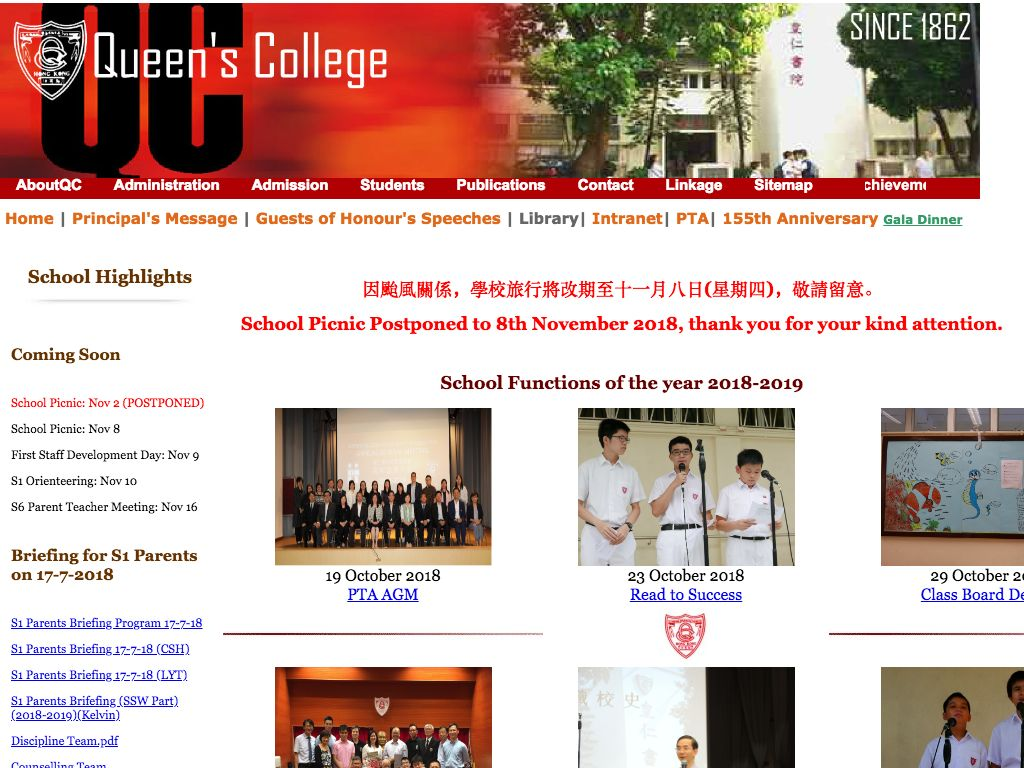 Screenshot of the Home Page of Queen's College