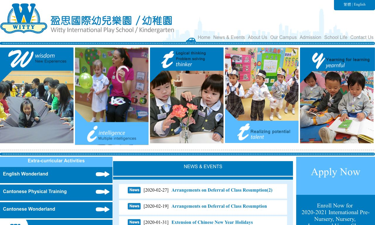 Screenshot of the Home Page of WITTY KINDERGARTEN