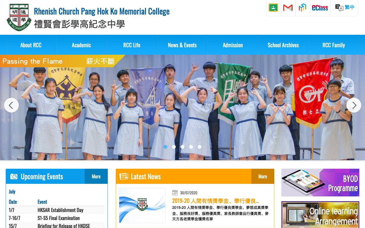 Screenshot of the Home Page of Rhenish Church Pang Hok Ko Memorial College