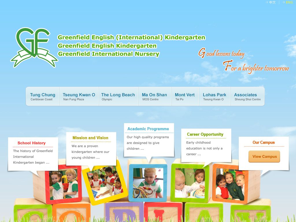 Screenshot of the Home Page of GREENFIELD ENGLISH (INTERNATIONAL) KINDERGARTEN (MONT VERT)