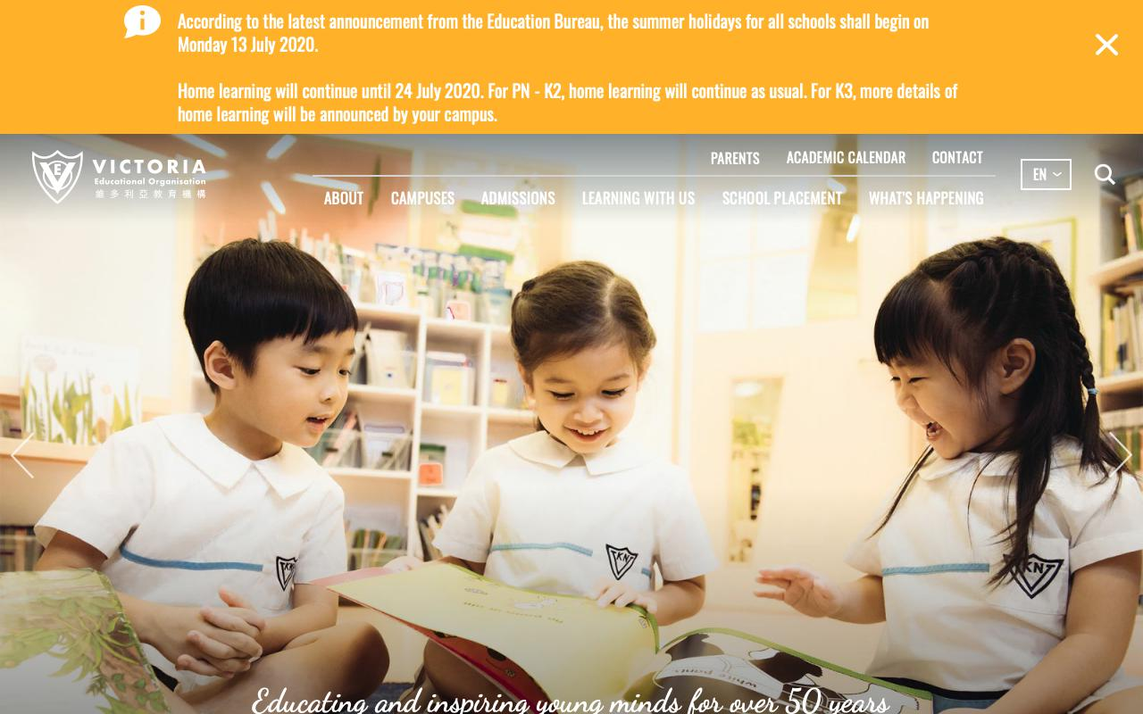 Screenshot of the Home Page of VICTORIA (SOUTH HORIZONS) INTERNATIONAL KINDERGARTEN