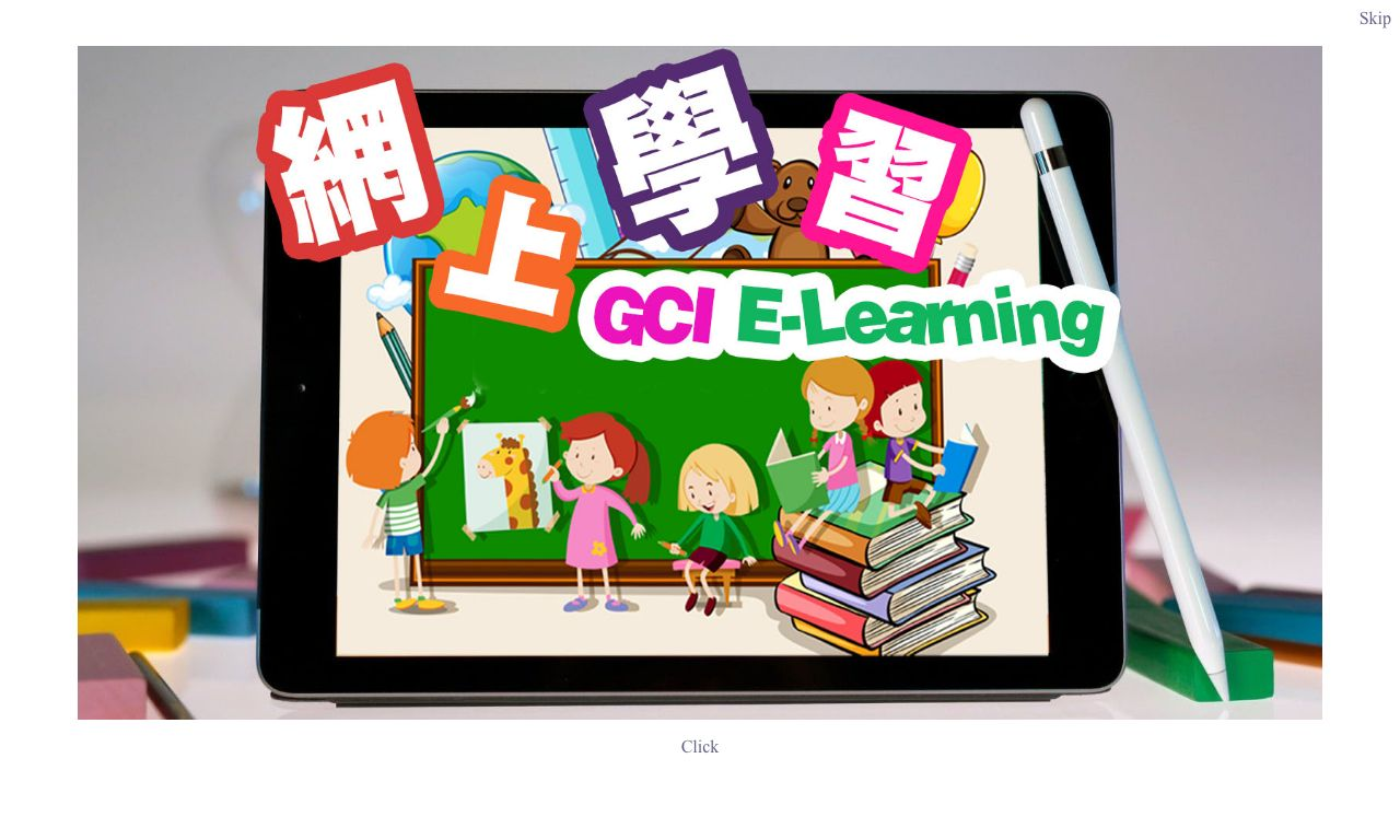 Screenshot of the Home Page of GLORIA CREATIVE KINDERGARTEN (SHEUNG SHUI)