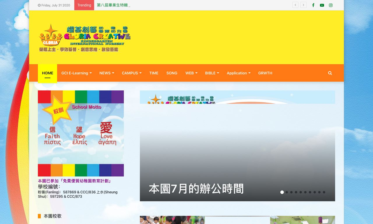 Screenshot of the Home Page of GLORIA CREATIVE KINDERGARTEN