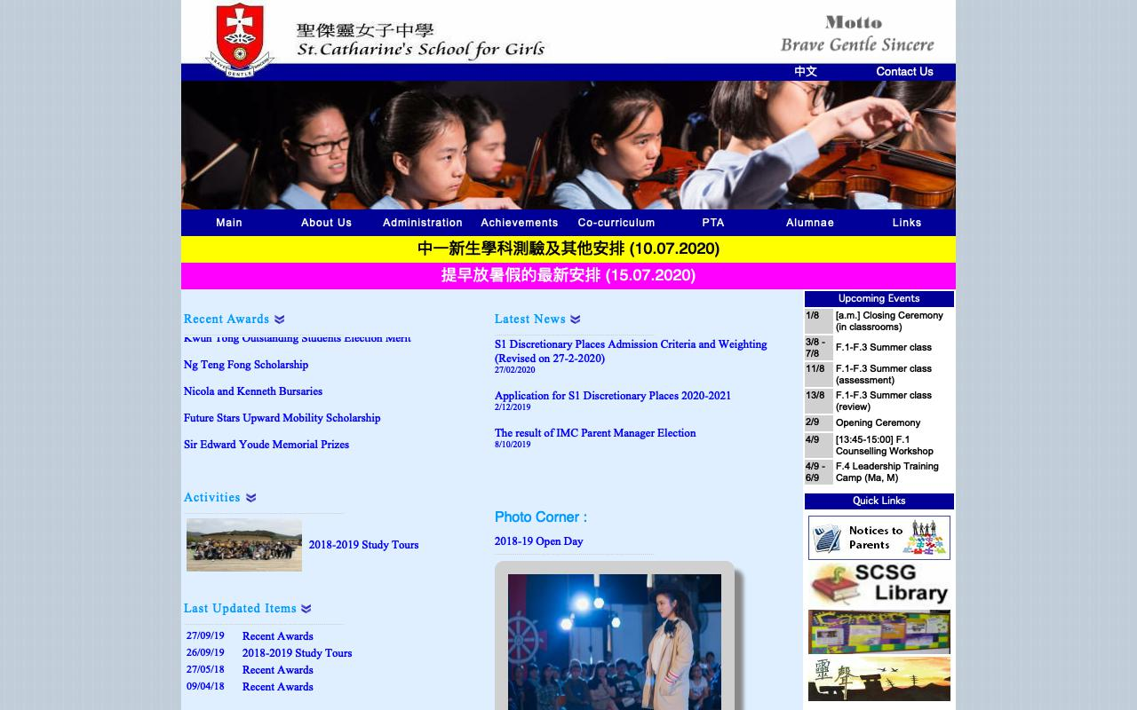 Screenshot of the Home Page of St. Catharine's School for Girls