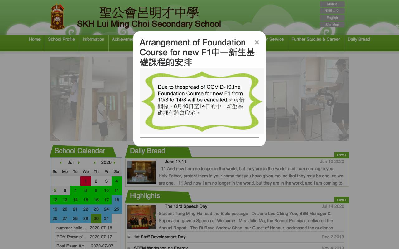 Screenshot of the Home Page of S.K.H. Lui Ming Choi Secondary School