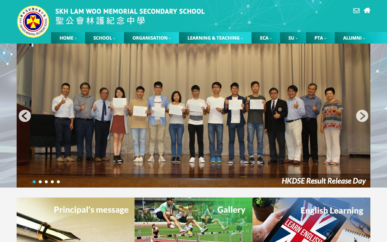 Screenshot of the Home Page of S.K.H. Lam Woo Memorial Secondary School