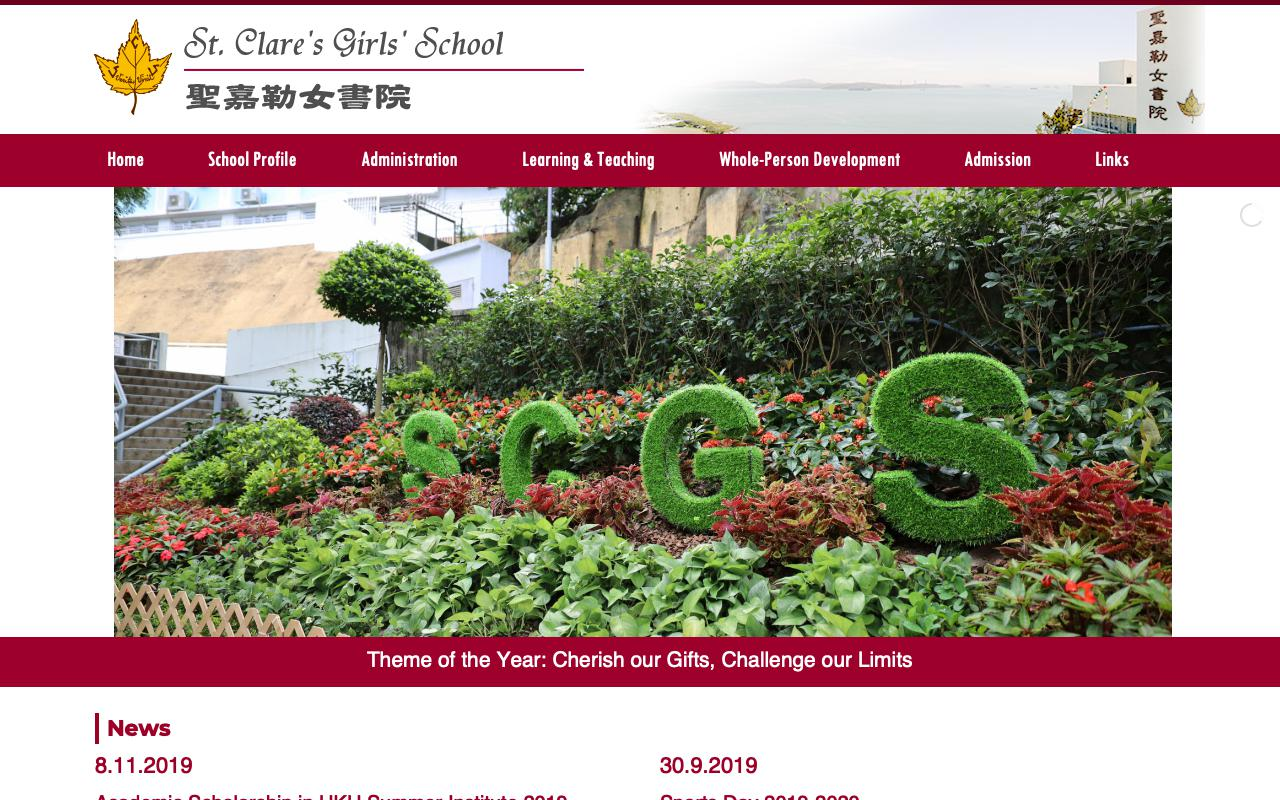 Screenshot of the Home Page of St. Clare's Girls' School