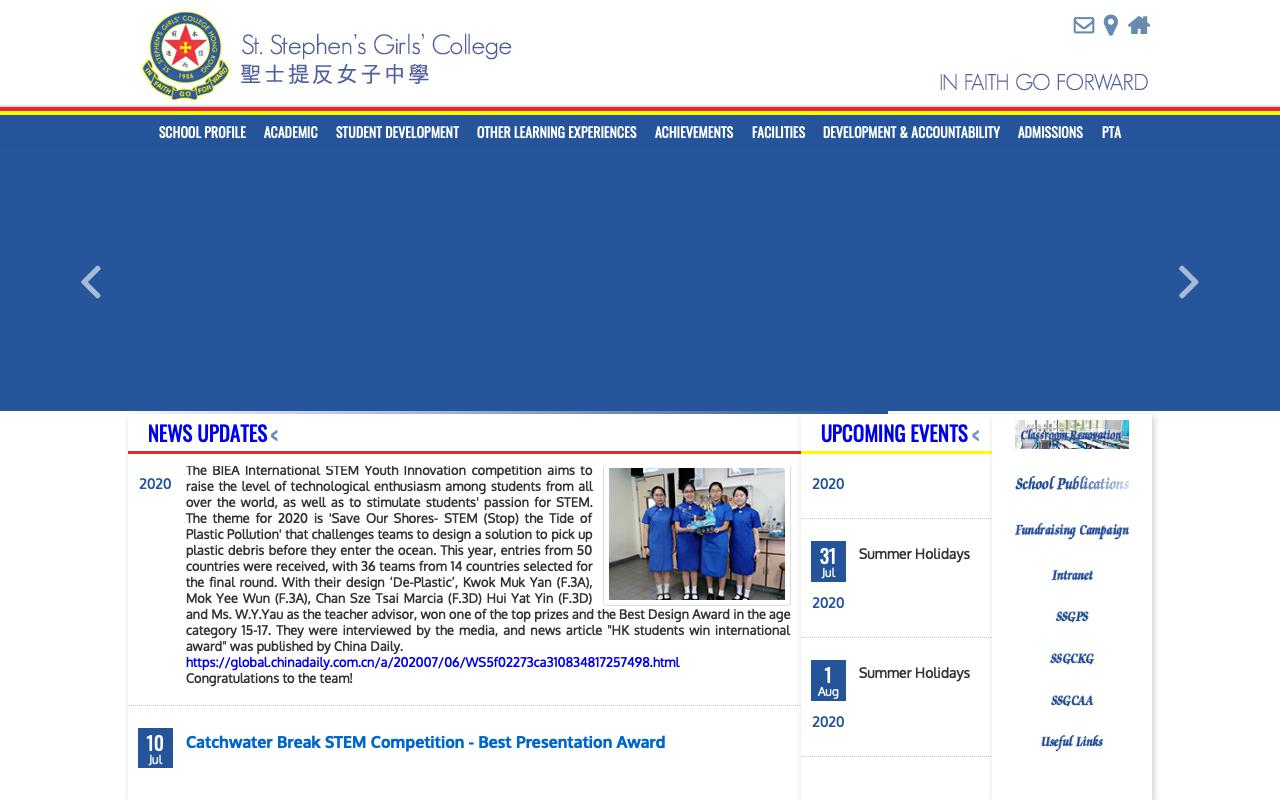 Screenshot of the Home Page of St. Stephen's Girls' College