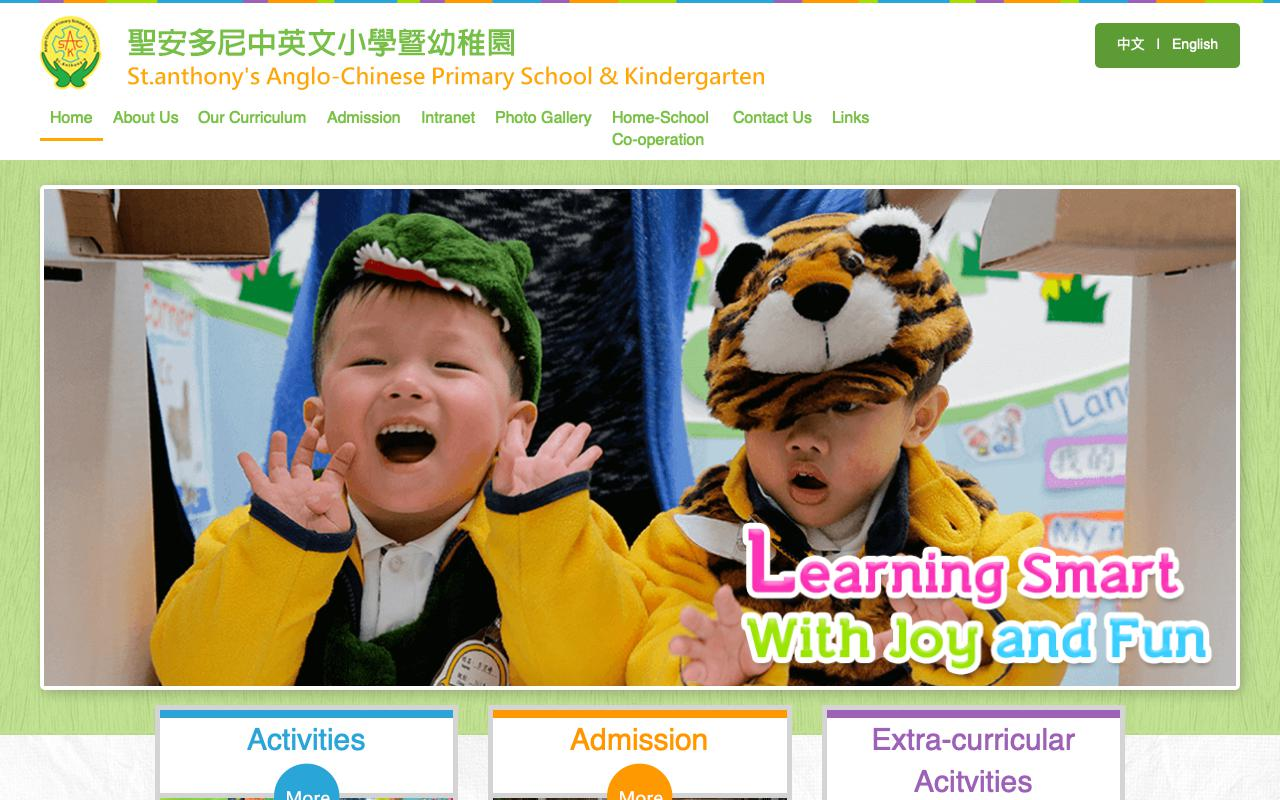 Screenshot of the Home Page of ST ANTHONY'S ANGLO-CHINESE PRIMARY SCHOOL & KINDERGARTEN