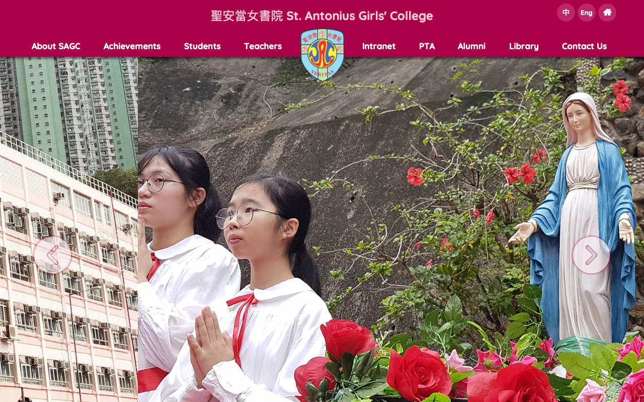 Screenshot of the Home Page of St. Antonius Girls' College