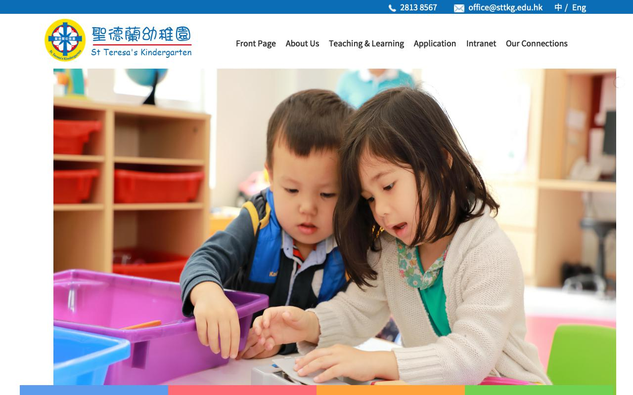 Screenshot of the Home Page of ST. TERESA'S KINDERGARTEN (Non-local Stream)