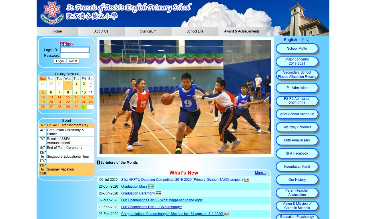 Screenshot of the Home Page of St. Francis of Assisi's English Primary School